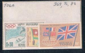 Togo 369;376;382 Unused Misc Issues 1960 (T0064)