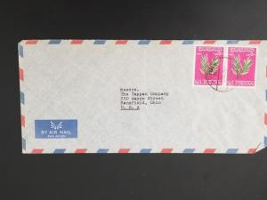 1972 Amman Jordan Mansfield Ohio US Arab Supply Trade Co Air Mail Business Cover