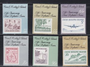 Cocos Islands # 177-182, First Stamps 25th Anniversary, NH, 1/2 Cat.