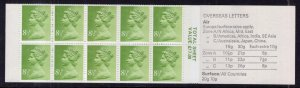 Great Britain BK382 Booklet MNH VF