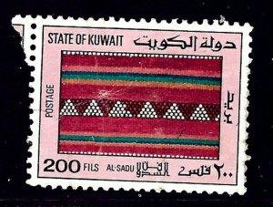 Kuwait 1023 Used 1986 Tapestry Weaving    (ap1019)