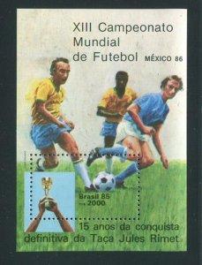 Brazil #2008 MNH