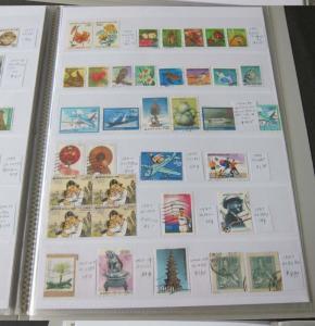 Korea 1990-2005 FU collection Cat.$744