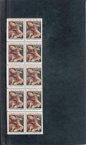 UNITED STATES 2427a MNH 2019 SCOTT SPECIALIZED CATALOGUE VALUE $5.00