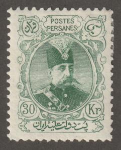 Iran/Persian Stamp, Scott# 362, Mint hinged, full gum, HR, 30kr green, # aps-362
