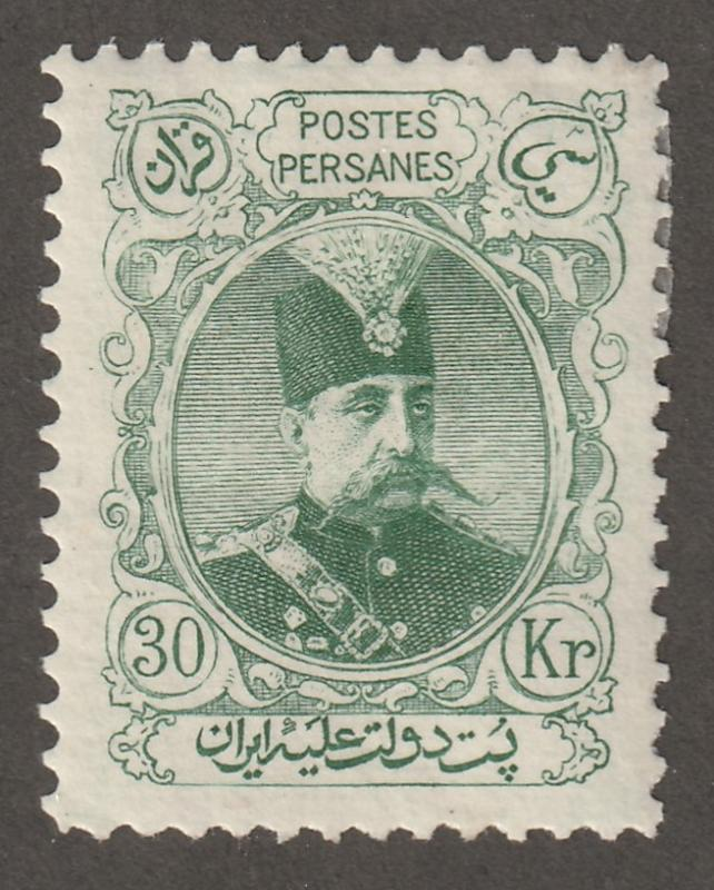 Persian stamp, Scott# 362, mint hinged, HR, 30KR green, all perfs, aps 362