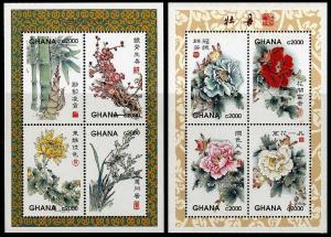 HERRICKSTAMP GHANA Sc.# 2045-46 Japan Sheetlets