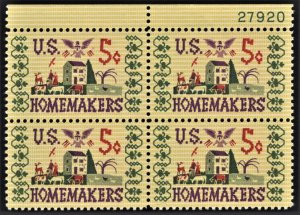 US 1253 MNH VF 5 Cent Homemakers Plate Block