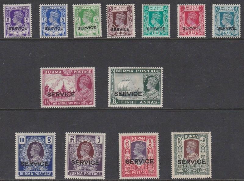BURMA  1939  S G 015 - 027    OFFICIAL SET OF 13 MH  CAT £280