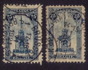 Belgium 123b Right Stamp Blue Variety F-VF Cat.$400.00