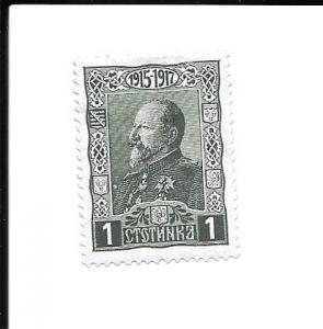 Bulgaria Stamp 1918