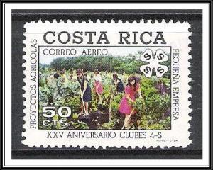 Costa Rica #C597 Airmail Used