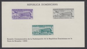 Dominican Republic C110a Souvenir Sheet MNH VF