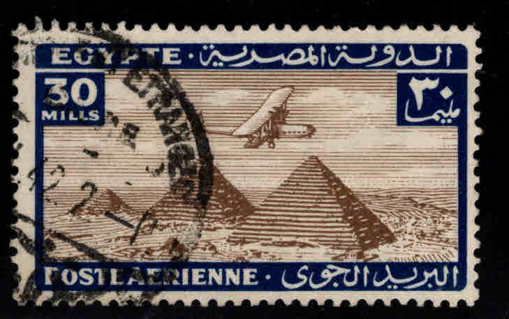 EGYPT Scott C17 Used airmail airplane