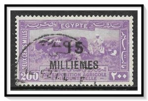 Egypt #117 Agricultural & Industrial Expo Surcharged Used