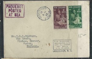 NEW ZEALAND COVER (PP0111B) 1953 HEALTH SET PAQUEBOT COVER FROM VANCOUVER,CANADA