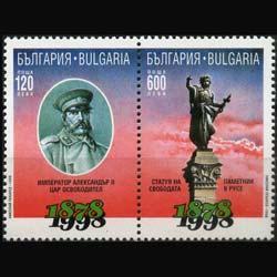 BULGARIA 1998 - Scott# 4023a Indep.120th. Set of 2 NH