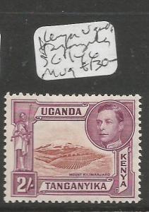 Kenya Uganda & Tanganyika SG 146 MOG (3cqv)