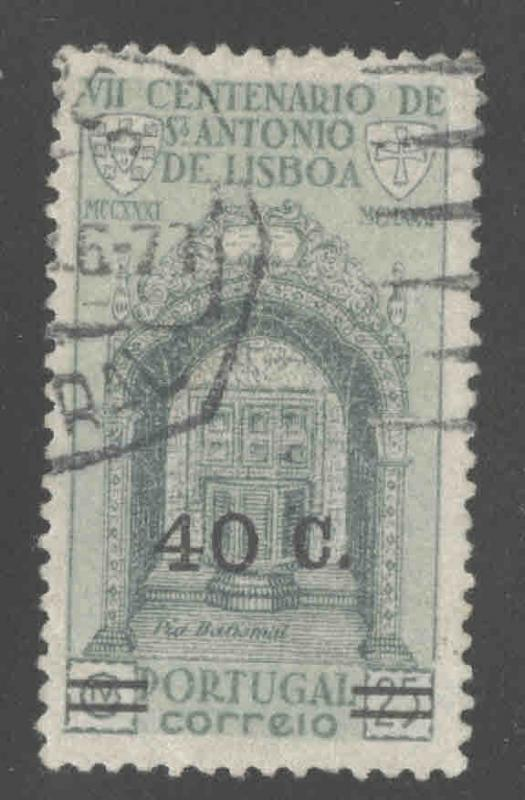 Portugal  Scott 545 Used from 1925 Branco set