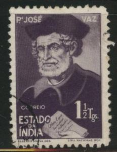 Portuguese India Scott 477 Used from 1946 set