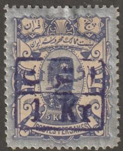 Persian stamp, Scott# 102, Mint hiinged, Orignal gum, Quality, #blue box