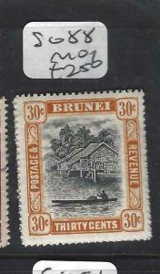 BRUNEI  (PP0905B) 30C RIVER SG 88   MOG