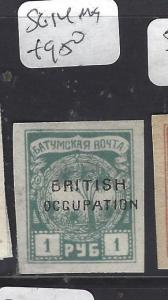BATUM BR OCC IN RUSSIA   (PP2110B)  1 R  SG 14  MOG