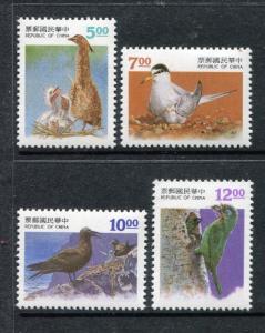 China Taiwan 2955-2958 MNH 1994 Little Tern, Brown Noddy, Taiwan Barbet  x19635