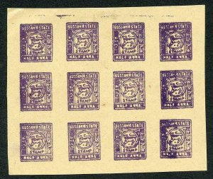 Bussahir 1/2a in Mauve Sheet of 12 Forgeries