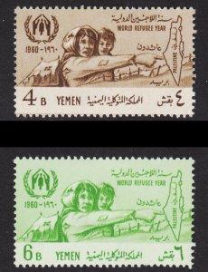 Yemen Scott 96-97 complete set F to VF mint OG H.