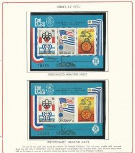 Uruguay C418     MNH  Perf & Imperf