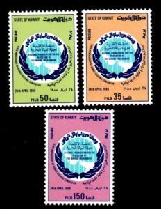 Kuwait 1067-1069 Mint NH!