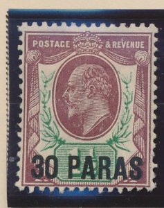 Great Britain, Offices Turkish Empire (Levant) Stamp Scott #26, Used Partial ...