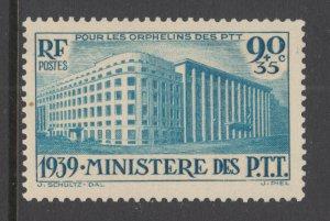 France Sc B83 MNH. 1939 90c + 35c Ministry of Posts, cplt set, VF.