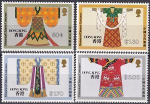 Hong Kong #511-4 MNH  CV $10.65  Z112