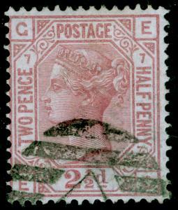 SG141, 2½d rosy mauve plate 7, USED. Cat £85. EG