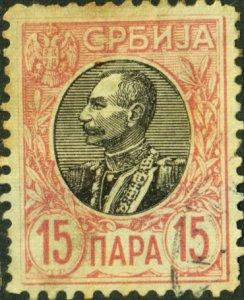 Serbia #90 Used