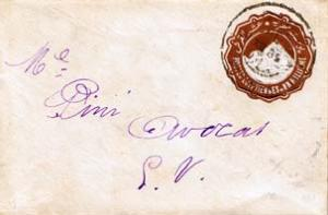 Egypt 1m Sphinx and Pyramid Envelope 1889 Cairo Domestic use.