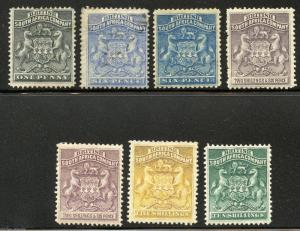 RHODESIA  INCOMPLETE  SC#2//15 SG#1//9  MINT HINGED FULL ORIGINAL GUM