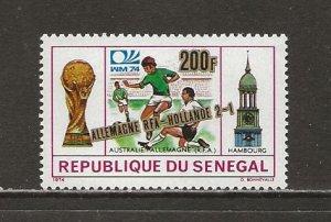 Senegal Scott catalog # 406 Mint NH