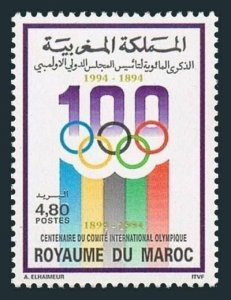 Morocco 782,MNH.Michel 1253. International Olympic Committee,centenary,1994.