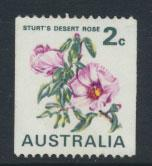 Australia SG 465a coil stamp - Used