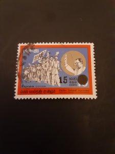 ^Ceylon #465u