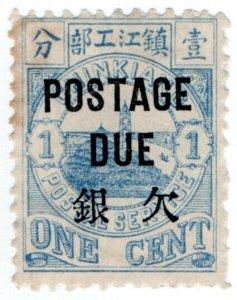 (I.B) China Local Post : Chinkiang 1c (Postage Due)