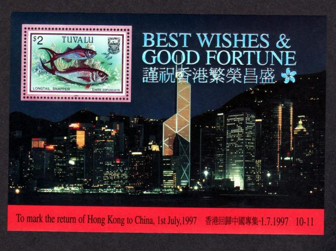 Tuvalu MNH S/S 739a Return Of Hong Kong To China 1997