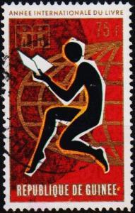 Guinea. 1972 75f  S.G.796 Fine Used
