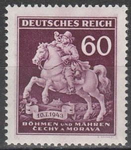 Bohemia & Moravia #84  MNH VF (V3675)