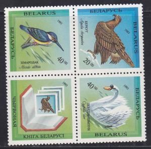 Belarus # 77a, Birds, Block of 3 plus label,  NH, 1/2 Cat.