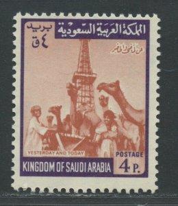 SAUDI ARABIA SCOTT# 521 MINT NEVER HINGED AS SHOWN