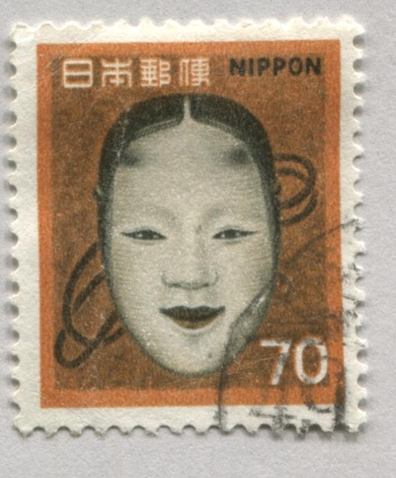 Japan 1074   Used